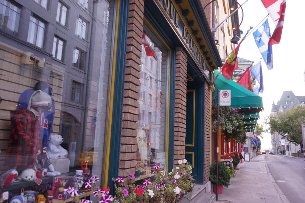 DSC05806 1 1024x683 - 【カナダ ケベックシティ】治安もいいし一人旅におすすめ。本当に北米のヨーロッパだった!