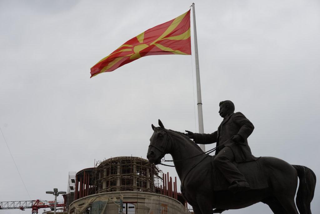 DSC08905 1024x683 - 【北マケドニア】どんな国?名称でもめる北マケドニアの歴史