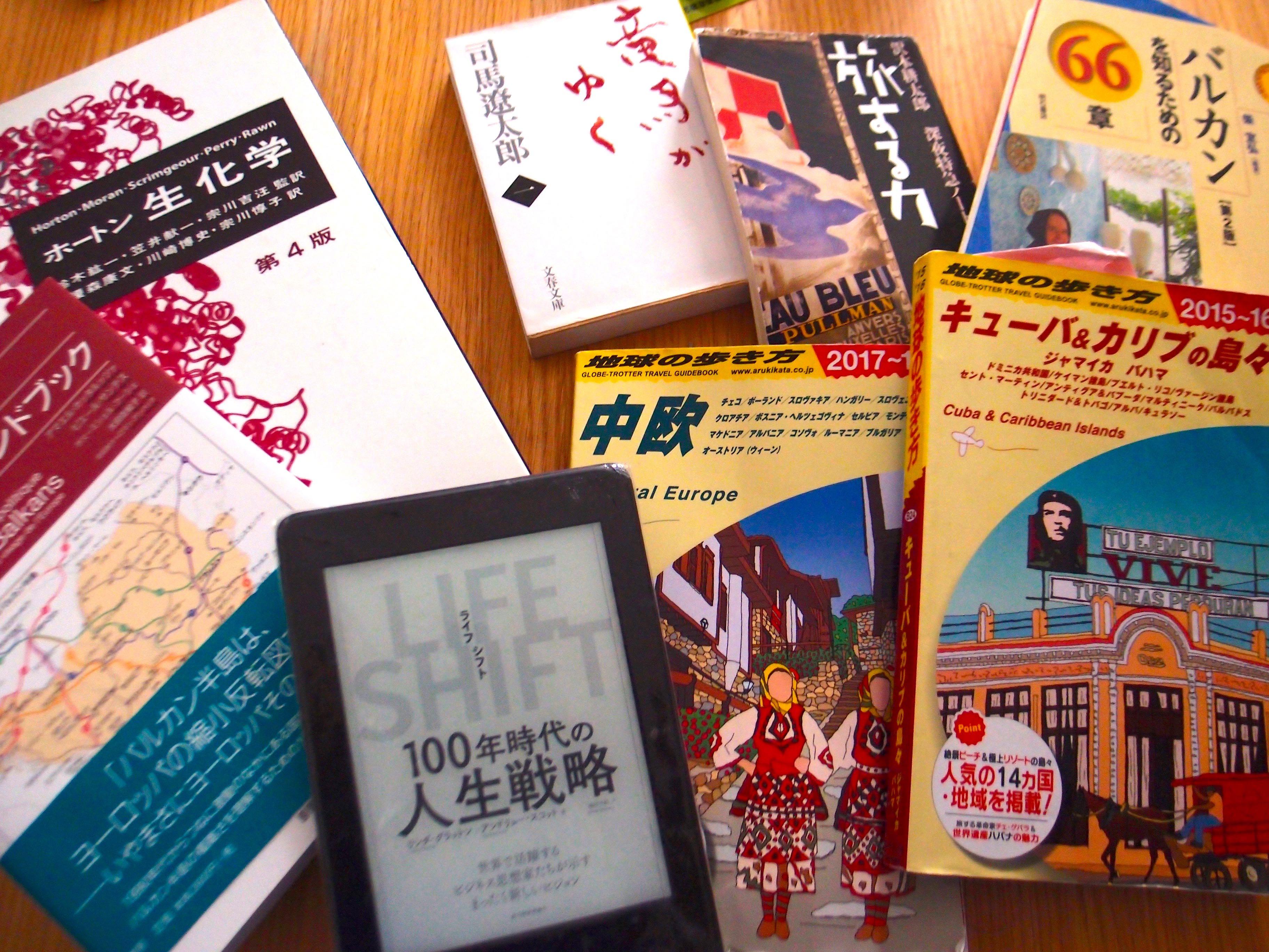 P5261455 1 - 旅に出られなくても・・・旅人が薦める今読みたい本 5選!