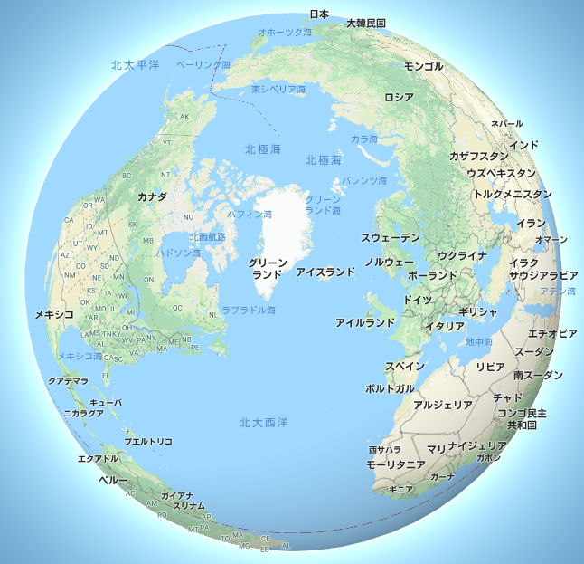 47abd626afdfe6bf01fe17e7fa94cb34 - 【USA】世界をもっと知るために。旅とニュースと歴史、アメリカの地政学。