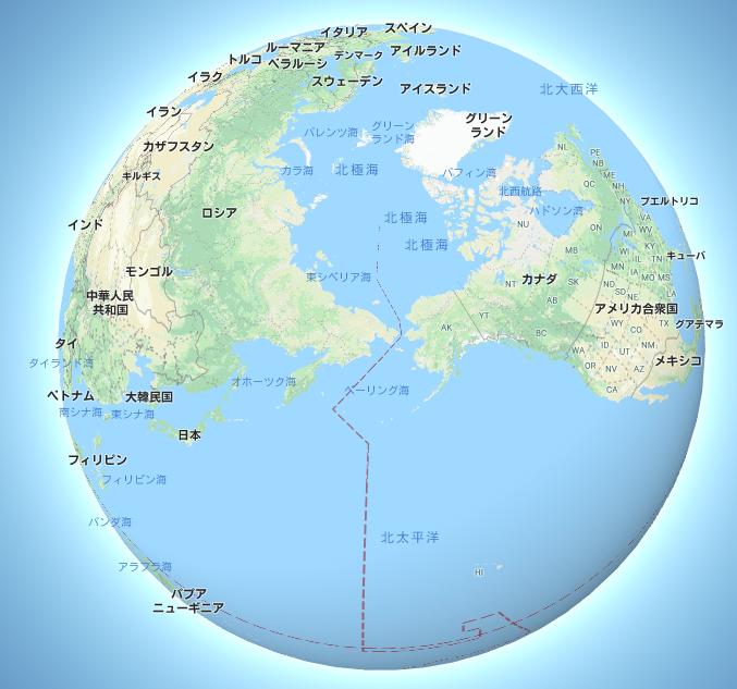 9fe07eb8fa21c9838c61d698b68eba1c - 【ロシア】世界をもっと知るために。旅とニュースと歴史、ロシアの地政学。