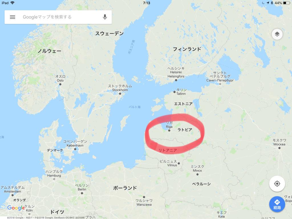 IMG DDD872070E7D 1 1024x768 - 【ラトビア】ユールマラ、ルンダーレ宮殿への行き方・・・。あまり情報がないからまとめておきました。