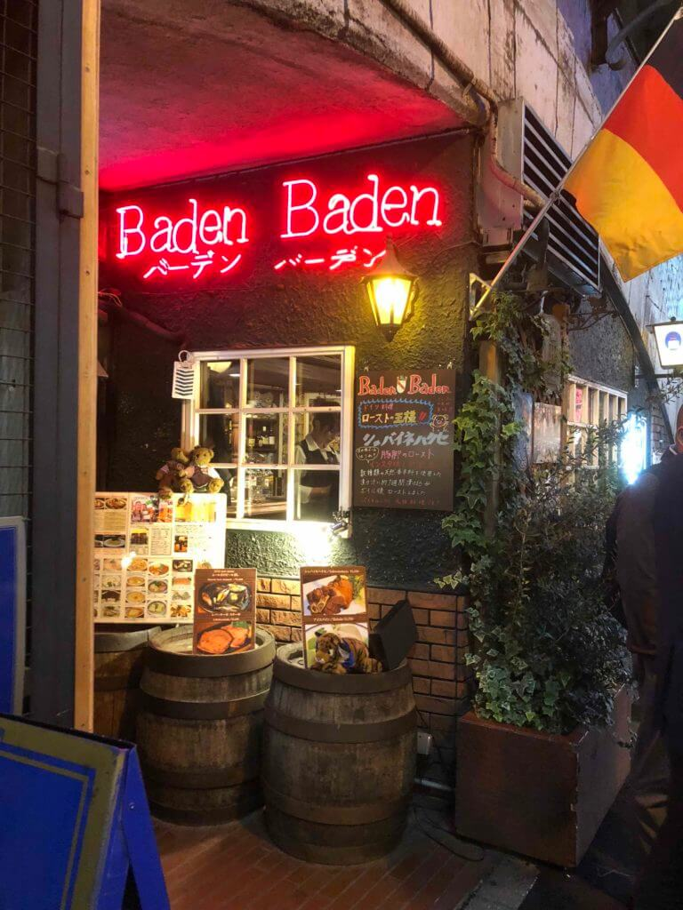 IMG 3047 768x1024 - 【ドイツ料理】ホットワインの簡単レシピと有楽町の「バーデンバーデン」