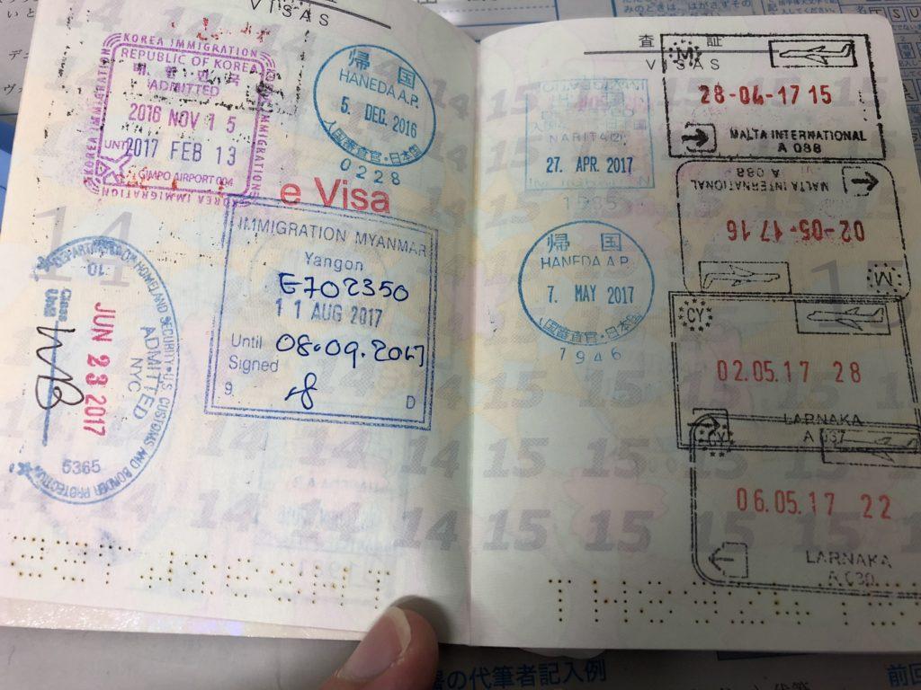 IMG 8667 e1539332489350 1024x768 - 【東京 池袋】10年に一度!噂とは違いパスポート更新申請は10分で終わった