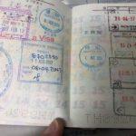 【東京 池袋】10年に一度!噂とは違いパスポート更新申請は10分で終わった