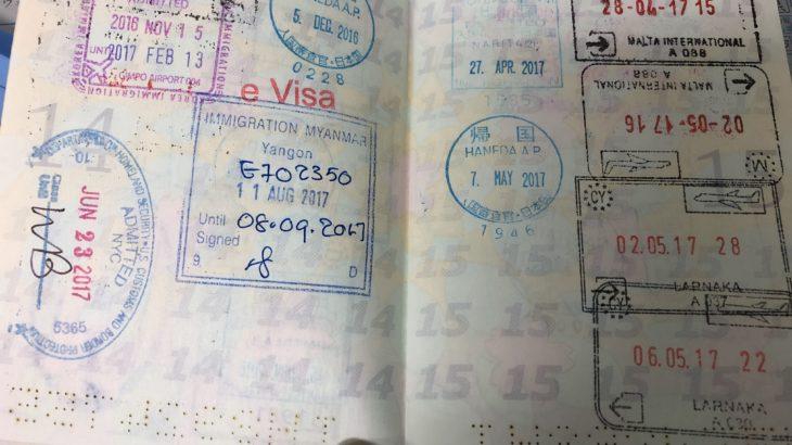 IMG 8667 e1539332489350 730x410 - 【東京 池袋】10年に一度!噂とは違いパスポート更新申請は10分で終わった