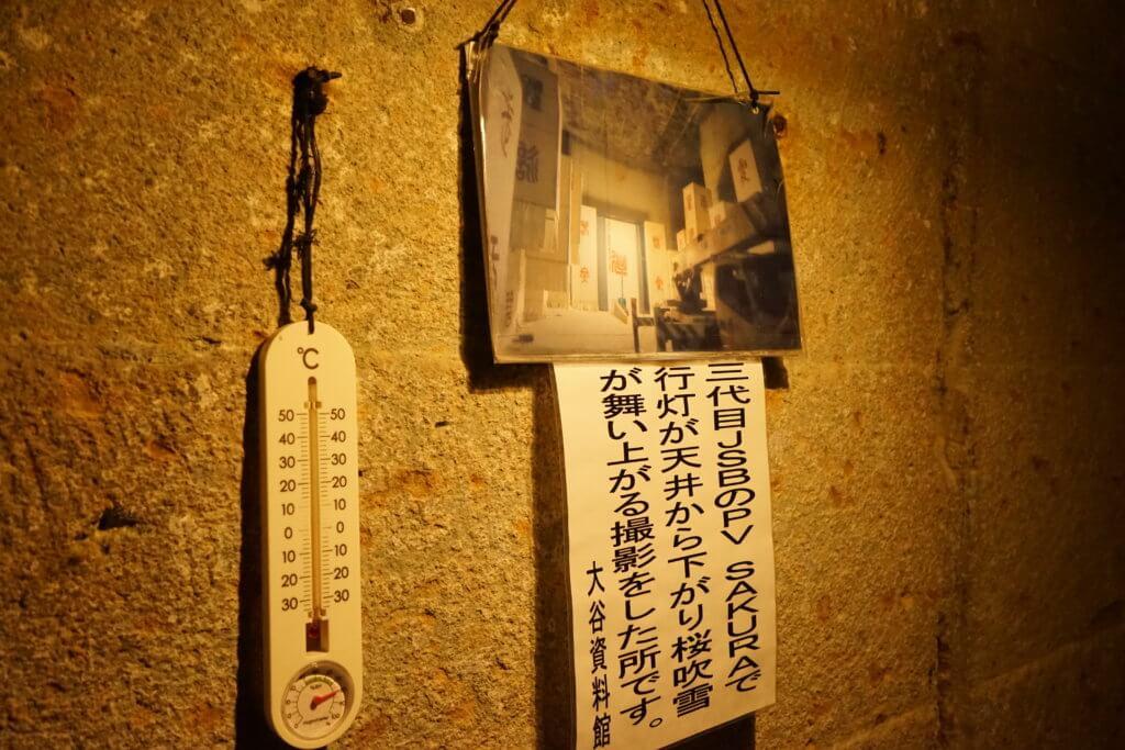 DSC02338 1024x683 - 【栃木 宇都宮】時間割いてでも行こう。大谷石資料館の巨大地下空間