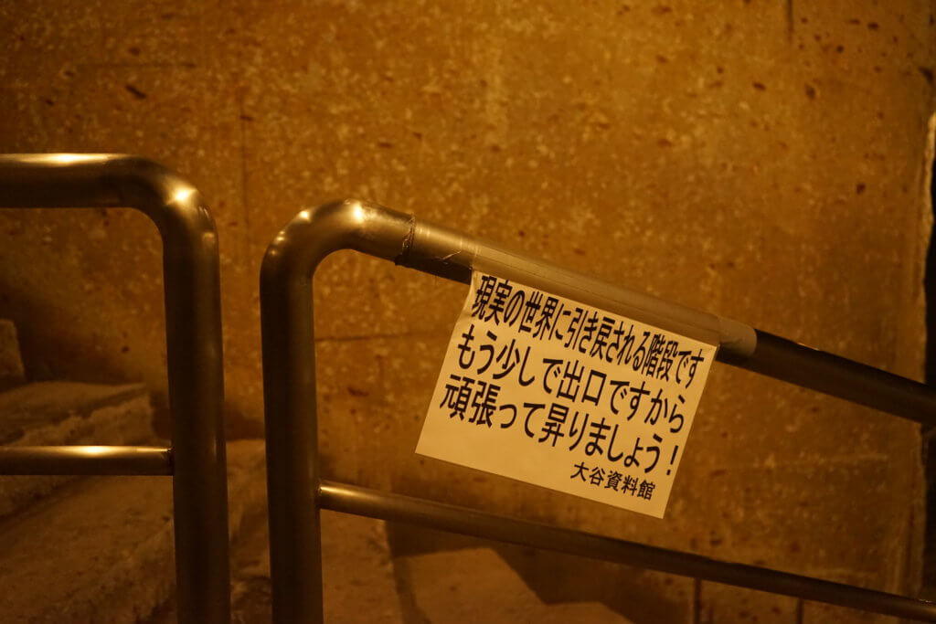 DSC02398 1024x683 - 【栃木 宇都宮】時間割いてでも行こう。大谷石資料館の巨大地下空間