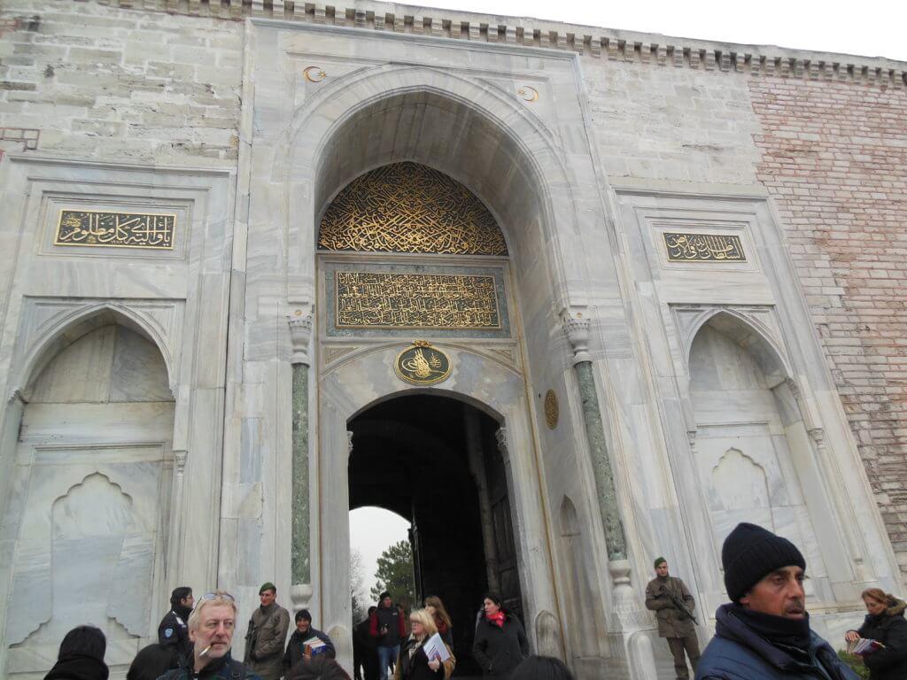 DSCN0307 1024x768 - 【トルコ トプカプ宮殿・地下宮殿】オスマントルコの栄華を伝えるチューリップの宮殿