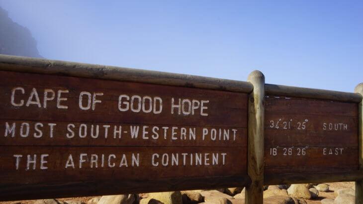 【南アフリカ 喜望峰】大陸の端っこのロマン!喜望峰への魅力と行き方