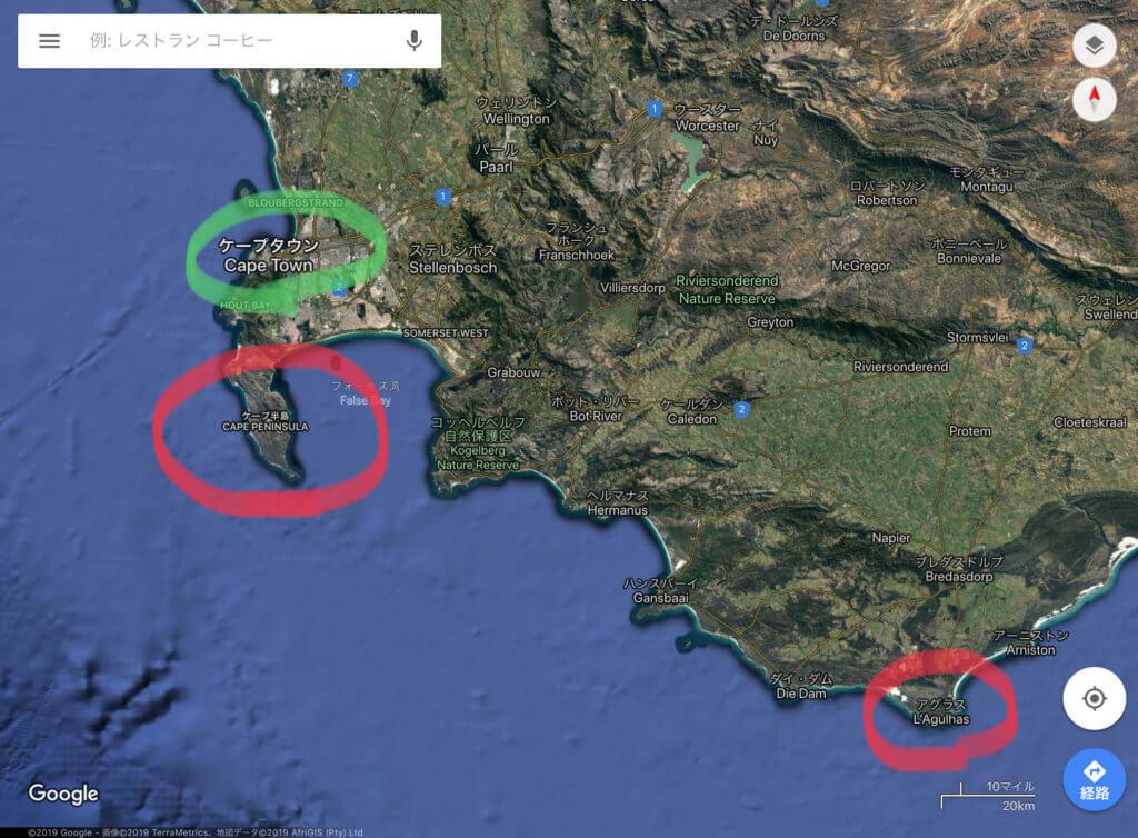IMG 73F3C2AD2B6C 1 1024x754 - 【南アフリカ 喜望峰】大陸の端っこのロマン!喜望峰への魅力と行き方