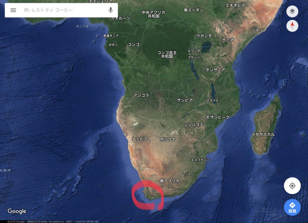 IMG A4F47B909113 1 1024x742 - 【南アフリカ 喜望峰】大陸の端っこのロマン!喜望峰への魅力と行き方