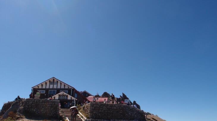 P9140138 730x410 - 【燕岳-大天井岳-常念岳-蝶ヶ岳 縦走録(1)】(ほぼ)初めての北アルプス。あの雲の上。輝く槍ヶ岳を眺め続けた最高の山行