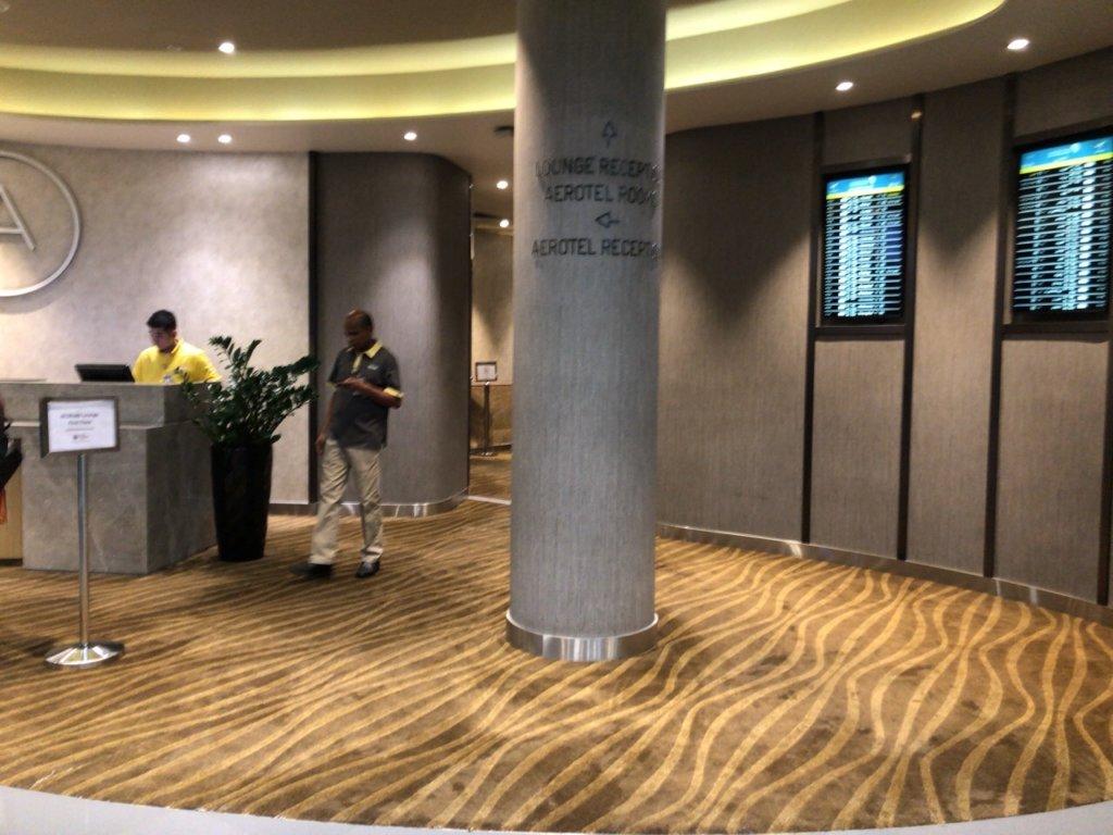 IMG 5006 1024x768 - 【UAE アブダビ】プライオリティーパスが使えるアブダビ空港のラウンジ