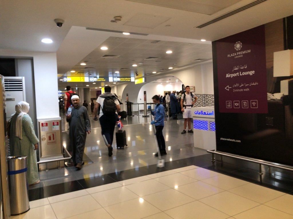 IMG 5007 1024x768 - 【UAE アブダビ】プライオリティーパスが使えるアブダビ空港のラウンジ