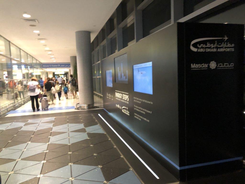 IMG 5009 1024x768 - 【UAE アブダビ】プライオリティーパスが使えるアブダビ空港のラウンジ