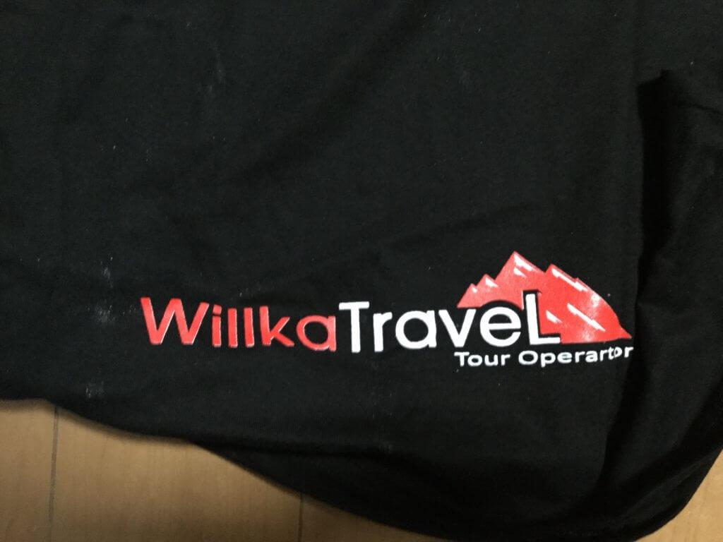 IMG 0351 1024x768 - 【ペルー Humantay Lake】クスコからの日帰りはいかが?ウマンタイレイクツアーへの参加について