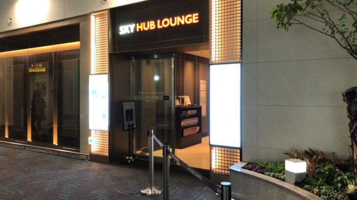 【韓国 仁川空港】仁川ターミナル1にあるプライオリティーパスで入られるラウンジ「SKY HUB LOUNGE」
