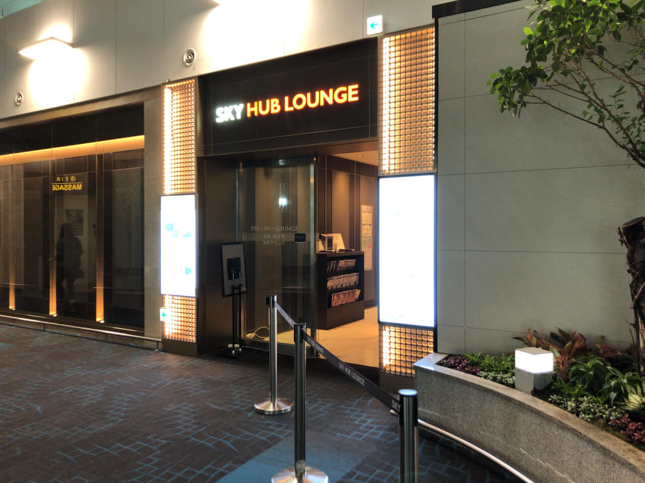 IMG 6120 - 【韓国 仁川空港】仁川ターミナル1にあるプライオリティーパスで入られるラウンジ「SKY HUB LOUNGE」