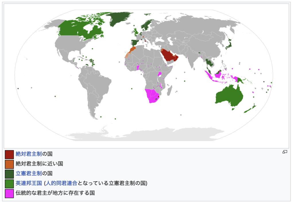 image 7 1024x711 - 全部で27!世界のすべての王室・皇室の特徴を紹介
