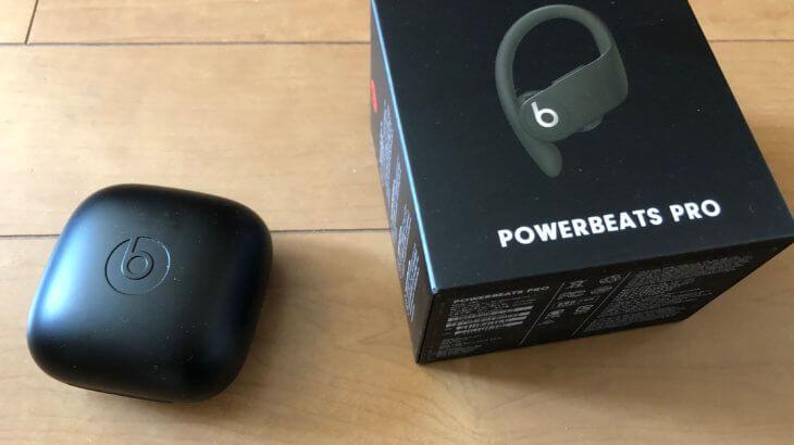 POWERBEATS PRO 730x410 - Powerbeats Beats by Dr.Dreは買いか?こんな人は買うべき!使用感やスペックのレビュー