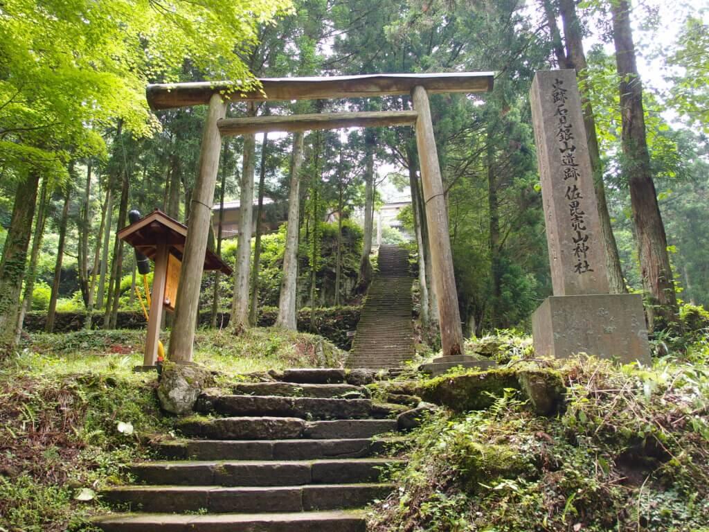 P6256394 1024x768 - 【島根 石見銀山】日本を支えた産業の文化的景観。石見銀山にいこう!