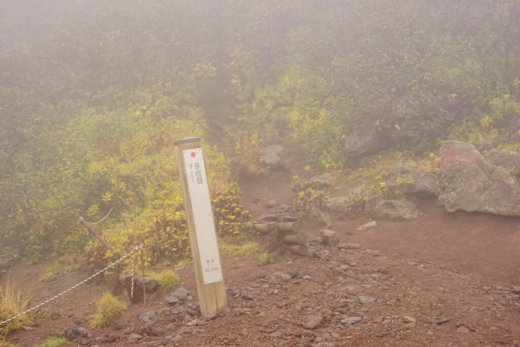 DSC9208 1024x683 - 【北海道 利尻岳】神々しさと海。最北端の百名山。北麓野営場から利尻岳への道のり