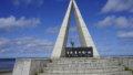 DSC9615 120x68 - 【北海道 礼文島】なだらかな山と海の絶景(3)-日の出、使われない空港、北のカナリアパーク。