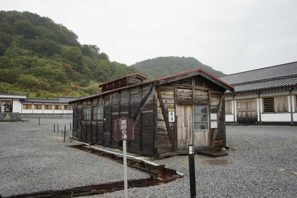 DSC9767 1024x683 - 【青森 恐山】青森に行ったら絶対に行きたいおどろおどろしい霊場。恐山に行ってみた。