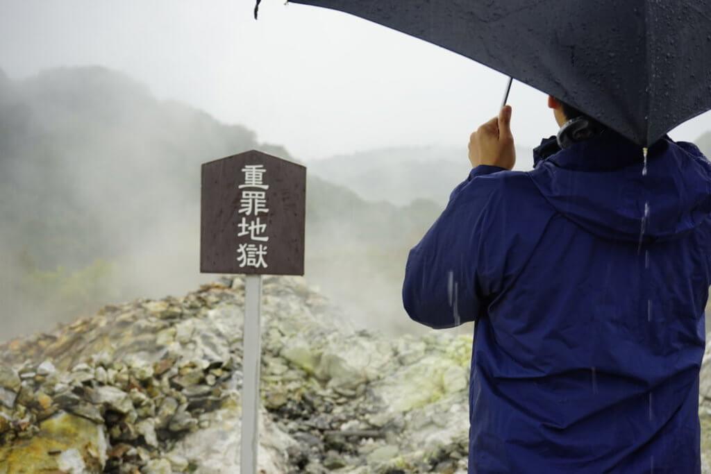 DSC9797 1024x683 - 【青森 恐山】青森に行ったら絶対に行きたいおどろおどろしい霊場。恐山に行ってみた。