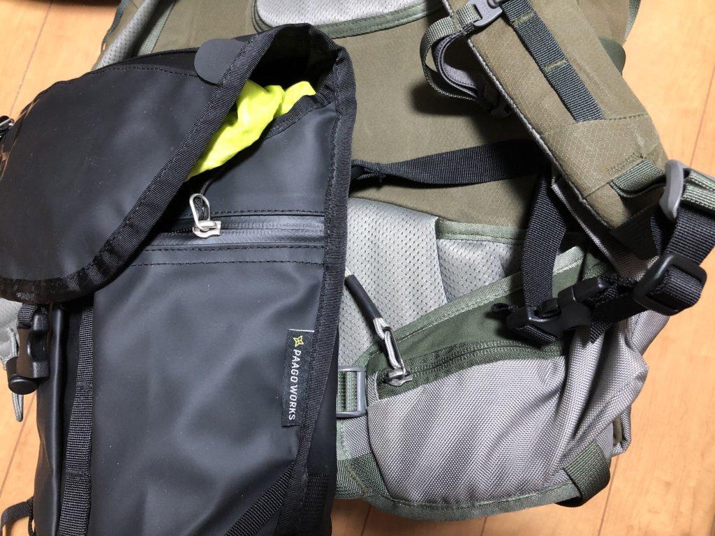 IMG 7778 1024x768 - リュックと併用するカメラバッグ。登山・バックパッカーにとって使いやすいのは?パーゴワークス「フォーカス」のレビュー