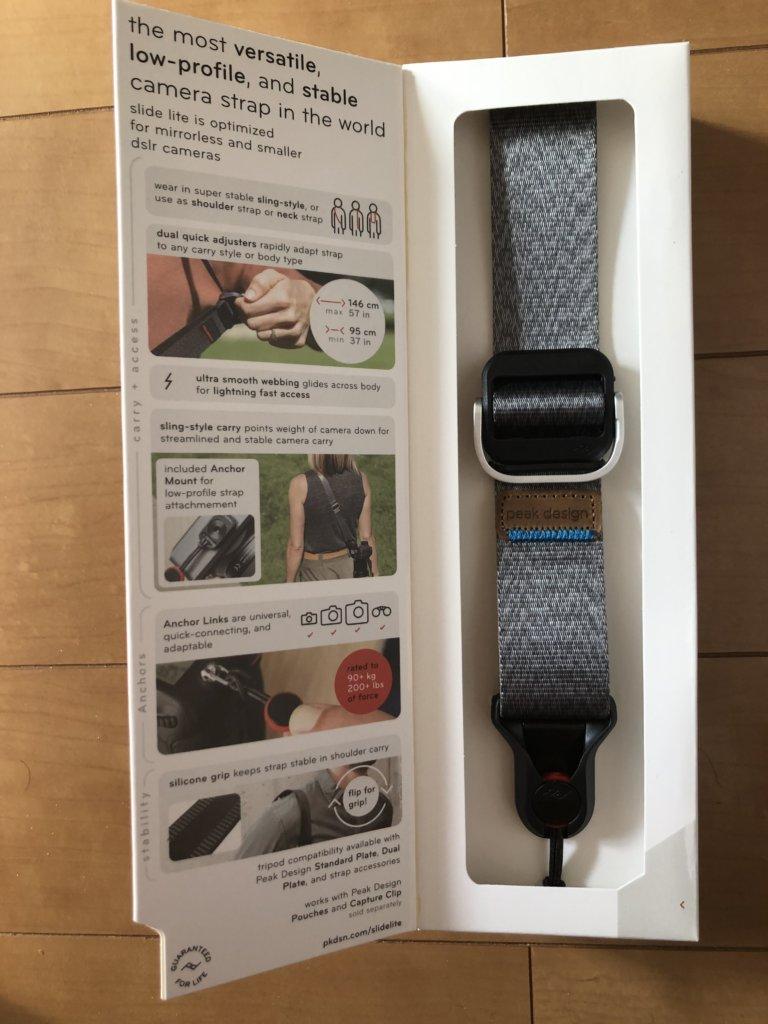 """IMG 7859 768x1024 - カメラストラップの決定版!peak designの""""slide lite""""は機動的なカメラワークとカメラ持ち歩きに適した便利なストラップ"""