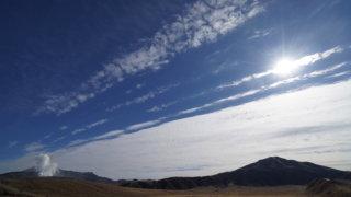 DSC00322 320x180 - 【熊本・長崎旅2】立ち入れなかった阿蘇と草千里からの絶景