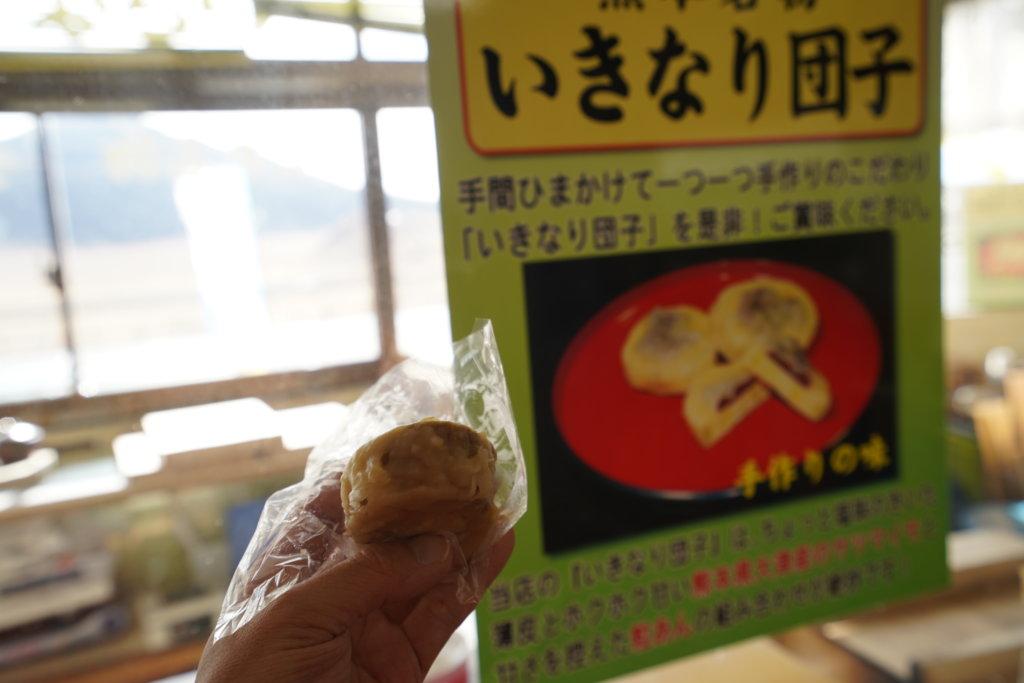 DSC00332 1024x683 - 【熊本・長崎旅2】立ち入れなかった阿蘇と草千里からの絶景