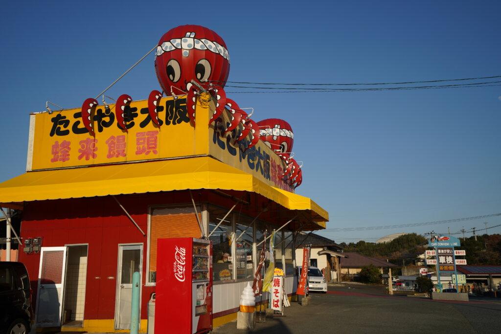 DSC00339 1024x683 - 【熊本・長崎旅3】向かうは天草!教会にひとつもいけなかったけどたこ焼きを食べた