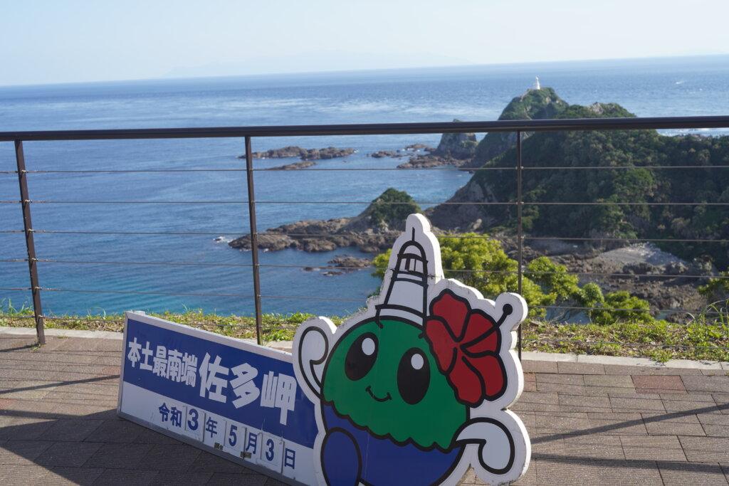 DSC01534 1024x683 - 【鹿児島旅行記1】端っこのロマン!日本本土の最南端 大隅半島 佐多岬!