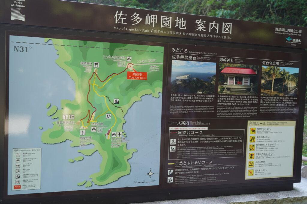 DSC01537 1024x683 - 【鹿児島旅行記1】端っこのロマン!日本本土の最南端 大隅半島 佐多岬!
