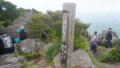 DSC01600 120x68 - 【鹿児島旅行記2】目指すは開聞岳(の後の指宿の宿)!まずは大隅半島から薩摩半島へのフェリー