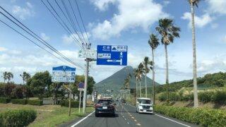 IMG 8745 320x180 - 【鹿児島旅行記2】目指すは開聞岳(の後の指宿の宿)!まずは大隅半島から薩摩半島へのフェリー