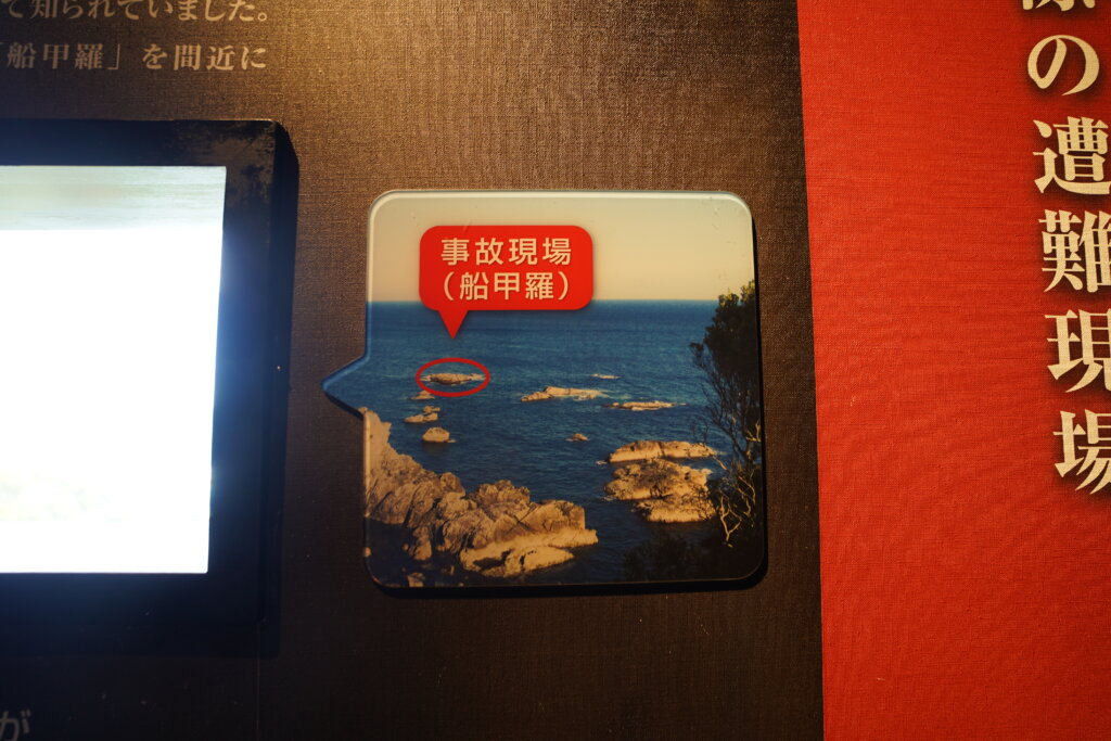 DSC00568 1024x683 - 【和歌山 紀伊大島】トルコが親日国と言われるヒントは紀伊大島にある!
