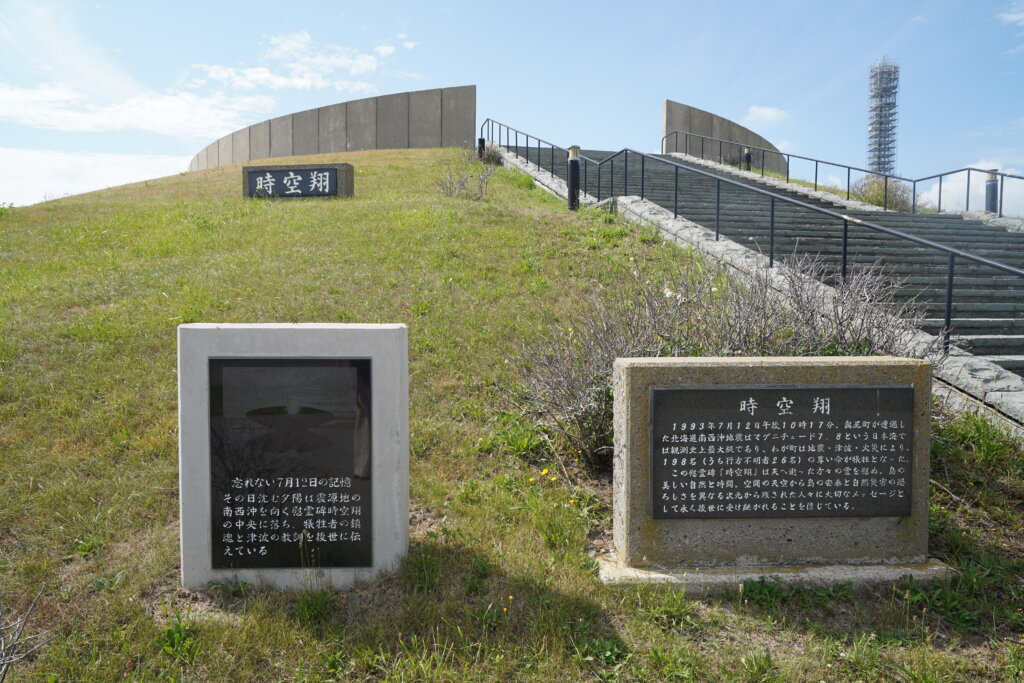 DSC02404 1024x683 - 【北海道 奥尻島】ウニと海と大自然。奥尻島の過ごし方5選!