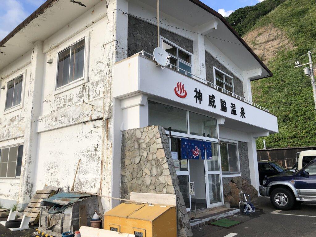 IMG 9173 1024x768 - 【北海道 奥尻島】ウニと海と大自然。奥尻島の過ごし方5選!